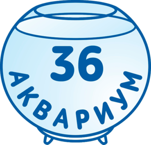 аквариум36