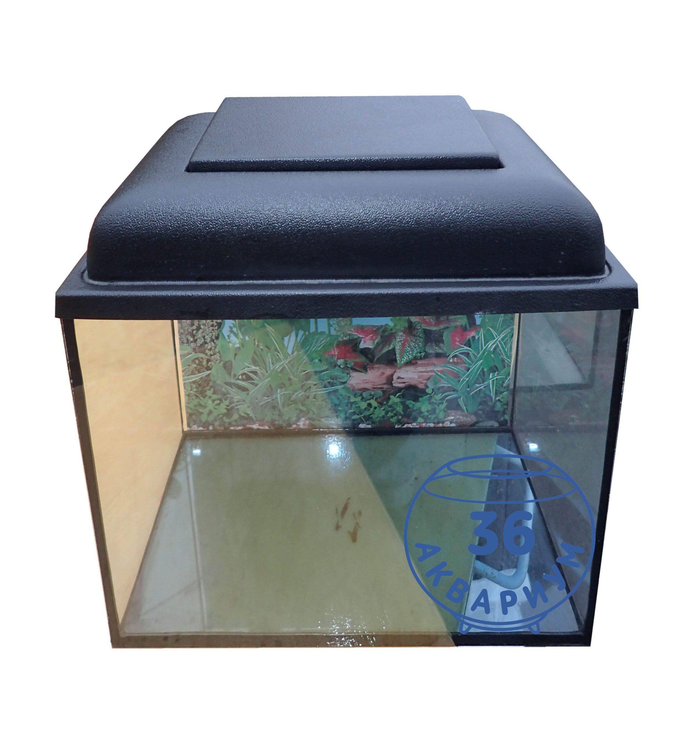 аквариум 17 литров
